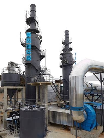 荣誉客户-三水欧神诺陶瓷烟气脱硫项目